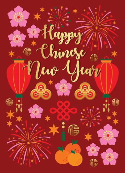 chinese-new-year-symbolsjrg-jpg