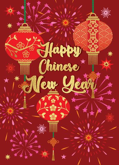 chinese-new-year-lanternsjrg-jpg